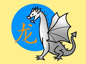 Dragon (water): chinese (eastern) horoscope