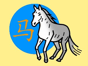 Horse (water): chinese (eastern) horoscope