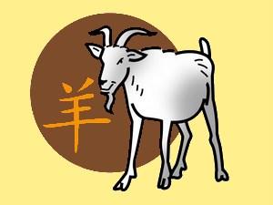 Goat (earth): chinese (eastern) horoscope