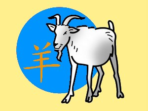 Goat (water): chinese (eastern) horoscope