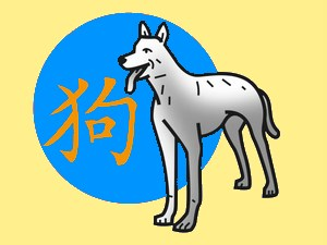 Dog (water): chinese (eastern) horoscope