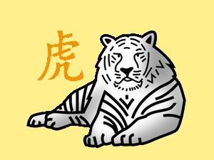 Tiger: chinese (eastern) horoscope