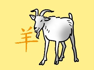 Goat: chinese (eastern) horoscope