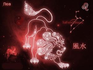 Leo: zodiac horoscope (lunar)