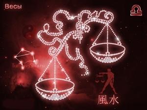 Libra: zodiac horoscope (lunar)