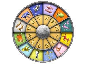 Лунный зодиакальный гороскоп