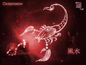 Скорпион: солнечный зодиакальный гороскоп