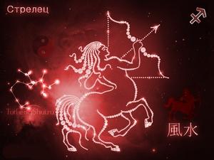 Стрелец: зодиакальный гороскоп (солнечный)