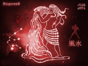 Aquarius: zodiac solar horoscope